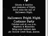 Halloween Party Invite Wording for Adults Vampire Scare Halloween Invitations