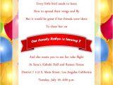 Happy Birthday Invitation Quotes Birthday Invitation Message Gangcraft Net