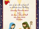 Happy Birthday Jesus Party Invitations Items Similar to Jesus Birthday Christmas Party Invitation