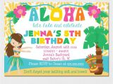 Hawaii Party Invitations Luau Invitation Luau Birthday Party Luau Pool Party