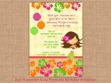 Hawaii theme Party Invites Luau Clip Art Hawaiian Luau Printable Birthday
