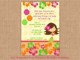 Hawaiian Party Invites Free Luau Clip Art Hawaiian Luau Printable Birthday