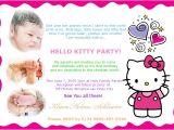 Hello Kitty First Birthday Party Invitations Diy Invitation Card 2 Ayaw Ni Hubbby Ito Pero Type Ko
