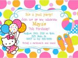 Hello Kitty Pool Party Invitations 17 Best Images About Hello Kitty Zebra Party On