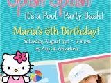 Hello Kitty Pool Party Invitations Hello Kitty Inspired Pool Party Birthday Invitation with