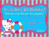 Hello Kitty Pool Party Invitations Hello Kitty Pool Party Invitation by Invitesxo On Etsy
