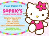 Hello Kitty Pool Party Invitations Hello Kitty Pool Party Printable Invitation by thepinkden