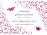 Hen Party Poems for Invites Hen Party Poems for Invites Invitation Librarry