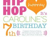 Hip Hop Dance Birthday Party Invitations Hip Hop Hooray Elizabeth Lauren