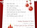 Holiday Party Invitation Verbiage Christmas Party Invitation Wording 365greetings Com