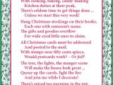 Holiday Party Invite Poem Christmas Invitation