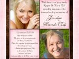 Homeschool Graduation Invitations Homeschool Grad Announcement Sweet Christian Girl Pink