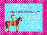 Horse Party Invitations Free Printable 4 Fancy Free Printable Horse Birthday Party Invitations