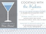 Housewarming Cocktail Party Invitations Items Similar to Housewarming Printable 5 Quot X7 Quot Invitation