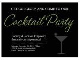 Housewarming Cocktail Party Invitations Party Invitation Cards Housewarming Cocktail Party