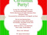 How to Word Christmas Party Invitation Christmas Party Invitation Wordings Wordings and Messages