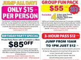Http Urban Air Trampoline Park Download Birthday Party Invitations Austin Trampoline Park Coupons Urban Air Indoor
