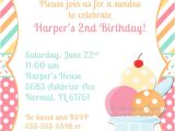 Ice Cream Sundae Party Invitations Ice Cream Sundae Birthday Party Invitations