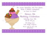 Ice Cream Sundae Party Invitations Printable Invitation Birthday Ice Cream Party by