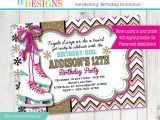 Ice Skating Birthday Party Invitations Free Printable Ice Skating Birthday Party Invitation Ice Skate Party Gold