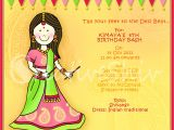 Indian Birthday Party Invitations Creativeshiv Indian theme Birthday Party