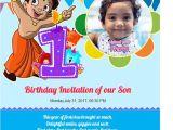 Indian Birthday Party Invitations Free Birthdays Invitation Card Online Invitations