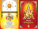 Indian Wedding Invitation Designs Free Download Indian Wedding Invitation Card Psd Vector Template Free