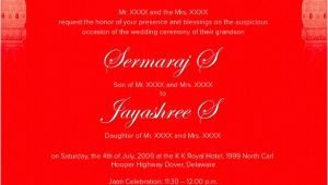 Indian Wedding Invitation Template Free Download Image Result for Indian Wedding Invitation Templates Free