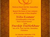 Indian Wedding Invitations Text Indian Wedding Invitation Wording Samples Wordings and