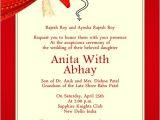 Indian Wedding Invitations Wording Indian Wedding Invitation Wording Samples Wordings and