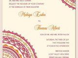 Indian Wedding Invitations Wording Unique Wedding Invitation Wording Wedding Invitation