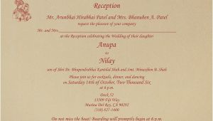 Indian Wedding Reception Invitation Templates Indian Wedding Invitation Wording Template Shaadi Bazaar