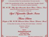 Indian Wedding Reception Invitation Wording Samples Bride Groom Hindu Wedding Ceremony Invitation Wording 012