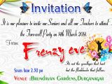 Invitation Card for Farewell Party to Seniors Farewell Party Invitation Cards Designs Images