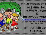 Invitation Card for Farewell Party to Seniors Images for Gt Farewell Invitation Cards Designs for Seniors