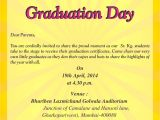 Invitation Cards for Graduation Ceremony Graduation Invite Cards Graduation Ceremony Invitation