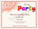 Invitation for Birthday Party Sample Birthday Invitation Wording Easyday