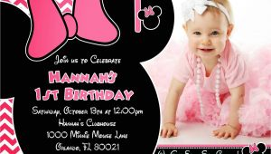 Invitation for One Year Old Birthday Party E Year Old Birthday Party Invitations
