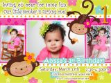 Invitation for One Year Old Birthday Party Monkey Love Birthday Invite 1 Year Old 2 Years Old