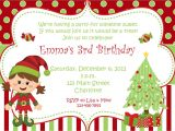 Invitation for the Christmas Party Christmas Birthday Party Invitation Christmas Birthday