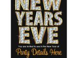 Invitation Ideas for New Years Eve Party New Years Eve Party Invitations Cimvitation