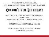 Invitation Sms for Birthday Birthday Invitation Sms Templates Invitation