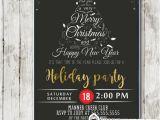 Invitation to A Company Christmas Party Company Holiday Party Invitations Black White Christmas