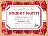 Invitation to Company Holiday Party 52 Party Invitation Designs & Examples Psd Ai Eps Vector