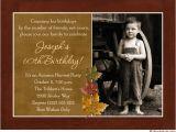 Invitation Wording for 60th Birthday Party 60th Birthday Invitations for Men Bagvania Free