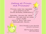 Invitation Wording for Adults Only Party Invitation Wording for Adults Ly Party