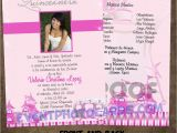 Invitations for Quinceanera Cheap Quinceanera Invitation Templates Quinceaneras Invitations