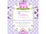 Invite A Princess to Your Party Princess Invitation Purple and Pink Polka Dots Royal