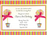 Invite to A Party Wording Birthday Dinner Party Invitation Wording Cimvitation