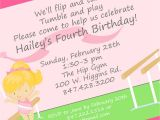 Inviting for Birthday Party Words Gymnastics Birthday Party Invitation Wording